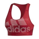 adidas 運動內衣 Dont Rest Alphaskin 紅 白 女款 中強度運動 【PUMP306】 FJ3619