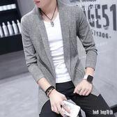針織外套男開衫春秋季新款韓版潮流毛線衣外套薄款披風男士毛衣 QG14637『Bad boy時尚』