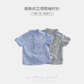 齊齊熊夏季男女童細條紋立領襯衫嬰幼兒寶寶外出休閒短袖上衣薄款 嬌糖小屋