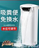 魚缸過濾器 烏龜缸低水位過濾器淺水小魚缸潛水瀑布式迷你小型靜音內置凈水器 快速出貨