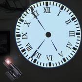 創意3代LED投影時鐘歐式羅馬靜音投射鐘錶客廳掛鐘送男女生日禮物·樂享生活館