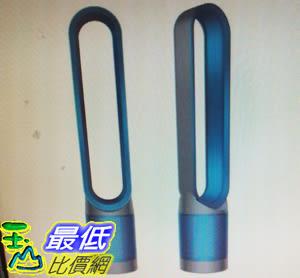 [106美國直購] Dyson AM11 整新品藍色 Dyson AM11 Pure Cool Tower Purifier Fan