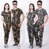 純棉迷彩服套裝男女夏季學生軍訓服短袖T恤軍迷軍裝作訓服水兵舞
