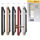 ::bonJOIE:: HUMIXX Aluminum TPU Hybrid Shockproof Bumper Case for iPhone XS / X 邊框手機殼 iPhone 10 邊框殼 手機框