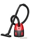 美菱吸塵器家用臥式手持大吸力大功率地毯強力除螨小型電動除塵機MBS「時尚彩紅屋」