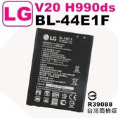 【樂金-LG】LG V20 H990ds F800S / Stylus 3 M400DK 原廠電池/原電/原裝電池 3200mAh【平輸品-裸裝】附發票