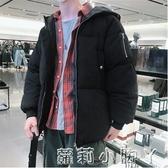 男士棉衣男中長款加厚冬季新款羽絨棉服青年韓版潮流保暖棉襖外套 蘿莉小腳丫