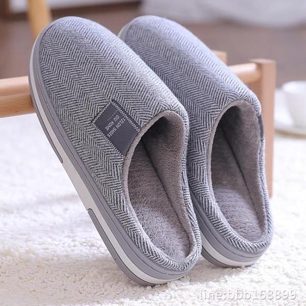 室內拖鞋 秋冬季棉拖鞋男外穿室外潮流居家用室內保暖防滑軟底情侶拖鞋冬天 城市科技