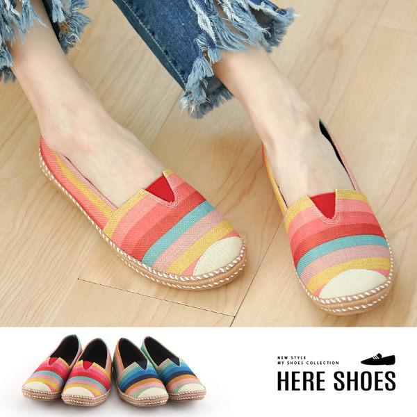 [Here Shoes]夏季穿搭彩虹配色條紋圓頭懶人鞋休閒鞋-AN1188
