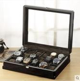 米蘭茜木質制玻璃手錶盒首飾品手錶展示盒
