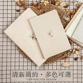 清新簡約文藝2019新ipad air10.5 pro11 12.9 9.7寸mini543保護套