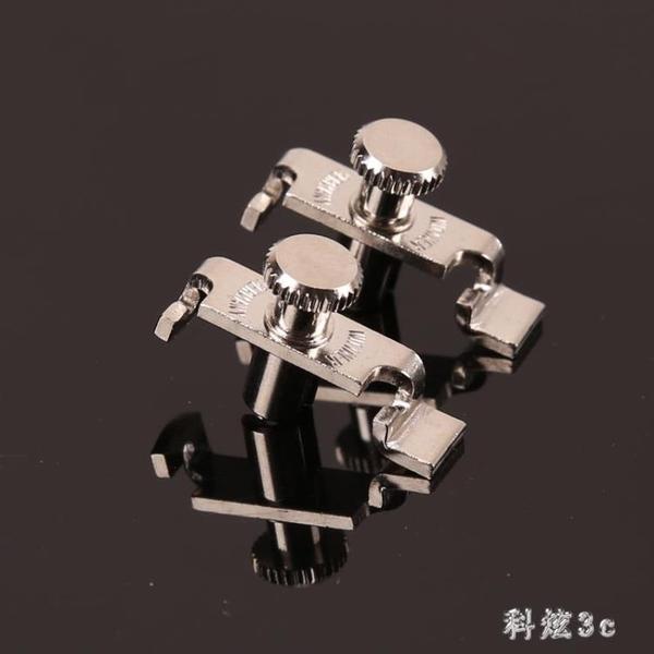 中胡高胡胡琴配件調音助手調弦器專業二胡微調調節器 JA7704『科炫3C』