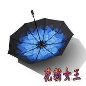 雨傘 雙層小黑傘防曬超強防紫外線遮陽傘晴雨傘 BF7247【花貓女王】