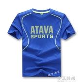 2020新款男童速幹T恤短袖中大童兒童夏季戶外運動跑步速幹衣半袖【小艾新品】