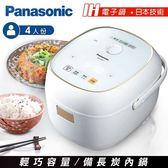 送蒸烤兩用烹飪鍋【Panasonic 國際牌】4人份IH電子鍋╱SR-KT067