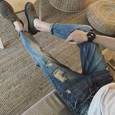 秋季新款破洞九分牛仔褲男士寬鬆韓版修身小腳褲男生潮流乞丐褲子  無糖工作室