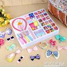 女孩生日禮物兒童手工diy串珠蝴蝶結益智玩具手錬項錬穿珠子首飾  遇見生活