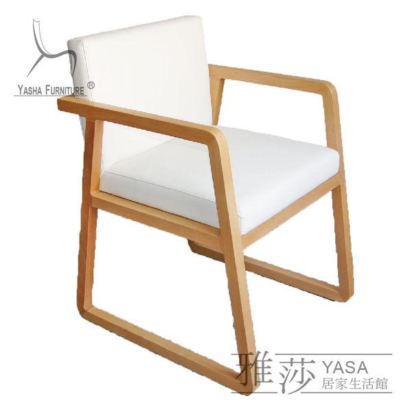 北歐風MIDORI復刻版餐椅(CHAIR -C231-2)