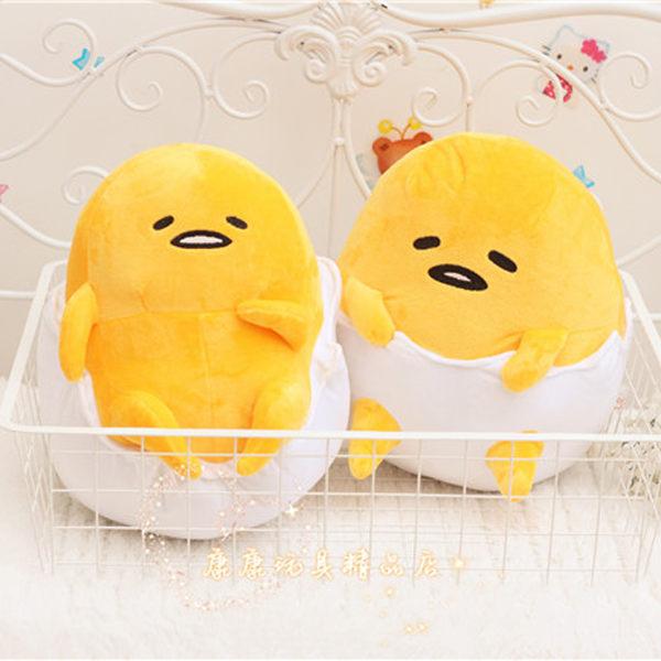 兒童玩具 萌可愛蛋黃哥公仔 懶蛋蛋雞蛋君蛋殼靠墊沙發抱枕 毛絨玩具禮物 歐來爾藝術館