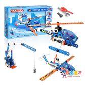 4合1兒童擰螺絲積木汽車組裝男孩螺母組合拆裝玩具動手益智 XW