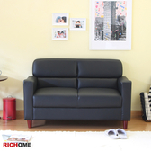 【RICHOME】京都雙人沙發
