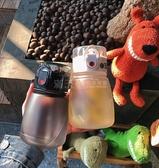 水杯塑料帶吸管小學生防漏杯子幼兒園寶寶韓國防摔杯便攜杯子女神 滿天星