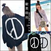 克妹Ke-Mei【AT46571】獨家,歐美單!背後PEACE標誌大蝙蝠袖罩杉外套