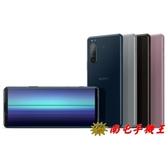 @南屯手機王@ Sony Xperia 5 II XQ-AS72 6.1吋 8GB+256GB 【宅配免運費】
