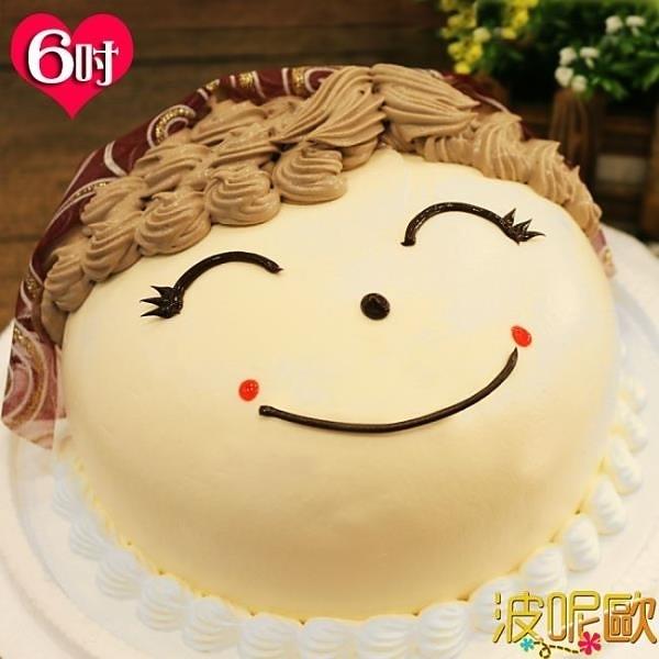 【南紡購物中心】【波呢歐】幸福媽媽臉龐雙餡鮮奶蛋糕(6吋)
