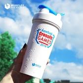 搖搖杯 蛋白粉杯健身杯子運動塑料水杯攪拌杯便攜奶昔男大容量搖杯【迅速出貨】