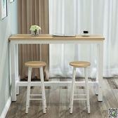 靠牆吧台桌高桌子簡約現代客廳廚房桌椅 家用酒吧台小隔斷高腳桌DF 都市時尚