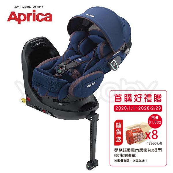愛普力卡 Aprica Fladea grow ISOFIX All-around Safety 平躺型臥床椅/安全座椅-粹戀 (送 濕巾80抽3入x8串)