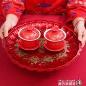 煙雨集 結婚用品敬茶杯托盤 新娘嫁妝大紅喜慶果盤婚宴托盤茶盤 魔方數碼館igo