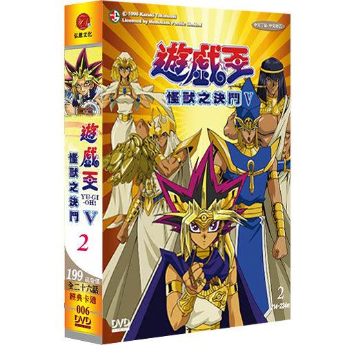 遊戲王 怪獸之決鬥 第五部(2) DVD《第214~224話 完結》[國語發音] - Yu-Gi-Oh! Duel Monsters