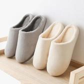 棉拖鞋韓版秋冬情侶家用厚底室內保暖棉拖【聚寶屋】