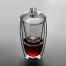 雙層玻璃茶水分離辦公室防燙泡茶杯過濾家用水杯男女花茶保溫杯帶蓋【八折搶購】