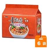 維力素飄香素紅燒牛肉85g(5入)x6袋/箱【康鄰超市】