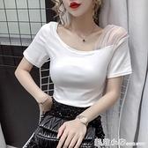 短袖T恤女純棉年夏季新款歐貨修身網紗拼接露肩鎖骨上衣ins潮 蘇菲小店