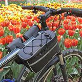 自行車馬鞍包 四合一上管包車前梁包騎行單車裝備配件  全館免運