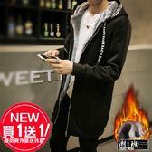 『潮段班』【HJ121001】外套買一送一韓版英文字母LOVE大口袋中長款刷毛外套