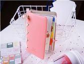 筆記本子記事本手帳本活頁創意學生用韓國款