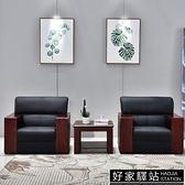 辦公沙發簡約現代辦公室沙發茶幾組合商務接待會客單人三人位