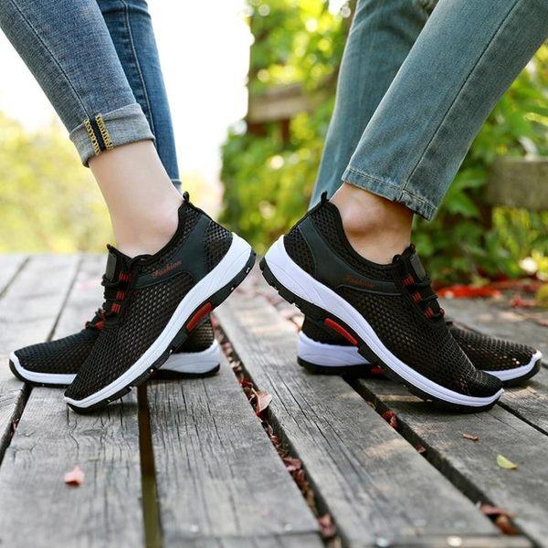 男鞋夏季2019新款透氣網鞋情侶運動鞋男跑步鞋網面鞋男士休閒鞋 免運