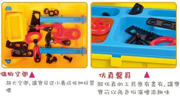 *粉粉寶貝玩具*2016最新款~3合1豪華工具組兒童拉桿式行李箱~收納箱~超實用的家家酒玩具