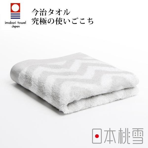 日本桃雪今治北歐毛巾(極光灰) 鈴木太太