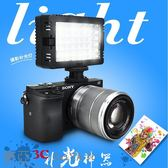 【99購物85折】LED微距攝影燈 補光燈