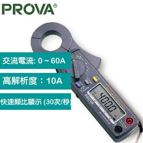 PROVA 交流漏電鉤錶 CM-03