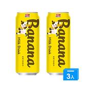 紅牌香蕉牛奶味飲料480ML*3【愛買】