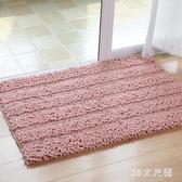 雪尼爾衛浴吸水地墊地毯浴室衛生間門廳進門口腳踏防滑墊腳墊門墊 qf25762【MG大尺碼】