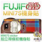 富士 FUJIFILM INSTAX MINI 7S 拍立得相機 機身貼紙 裝飾貼 咖啡 另售 25 50S 拍立得